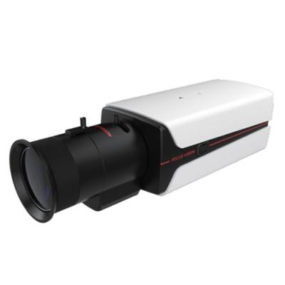 枪型网络摄像机APG-IPC-B9811S