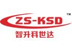广州市智升电子科技有限公司