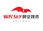 深圳市领空技术有限公司