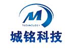 深圳市城铭科技有限公司